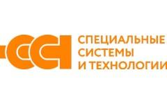 Специальные системы и техннологии (ССТ)